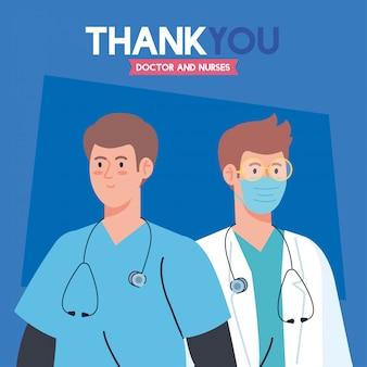 Dziękuję lekarzom i pielęgniarkom pracującym w szpitalach, lekarzom zespołu walczącym z koronawirusem covid 19