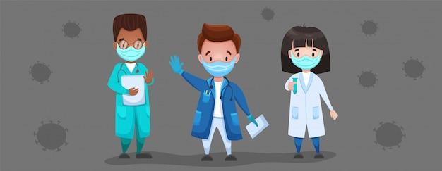Dziękuję lekarzom walczącym z koronawirusem. międzynarodowy zespół medyczny. płaska ilustracja