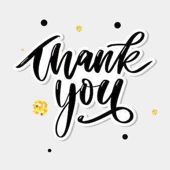 Dziękuję odręczny napis. ręcznie rysowane napis. dziękuję kaligrafii. dziękuję karty. ilustracja. hasło reklamowe