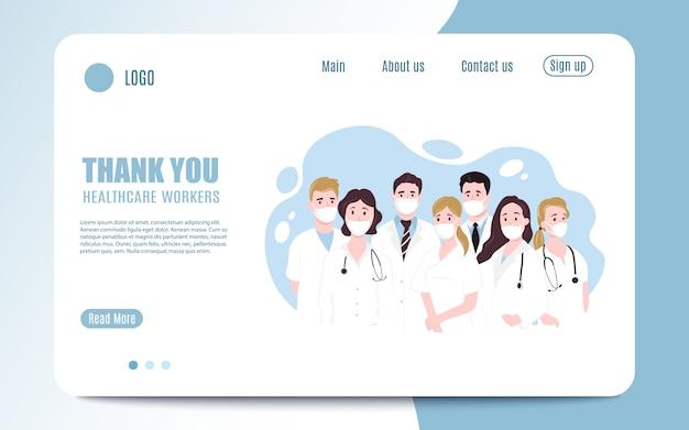 Dziękuję odważnej opiece zdrowotnej pracującej w szpitalach i zwalczającej epidemię koronawirusa. ilustracja