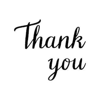 Dziękuję ręcznie literowanie na białym tle