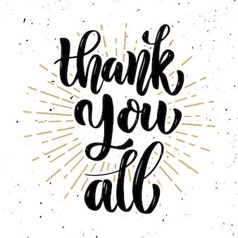Dziękuję wam wszystkim. ręcznie rysowane motywacja napis cytat. element na plakat, kartkę z życzeniami. ilustracja