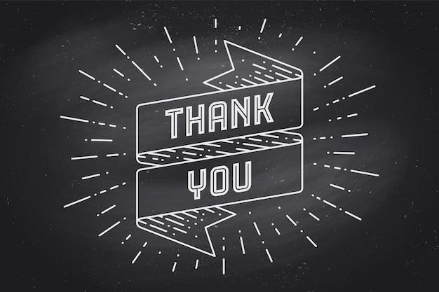 Dziękuję. wstążka transparent z tekstem dziękuję z grafiką kredy sunburst na tablicy. ręcznie rysowane na święto dziękczynienia. typografia na kartkę z życzeniami, baner i plakat. ilustracja