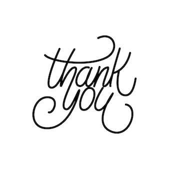 Dziękuję za napisanie projektu