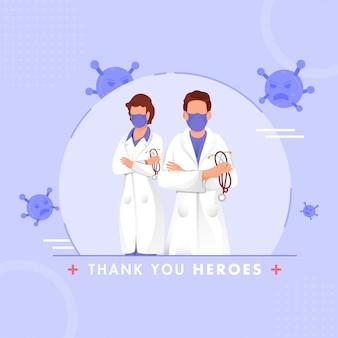 Dziękujemy, bohaterowie, lekarze pracujący w szpitalu i walczący z koronawirusem na jasnoniebieskim tle.