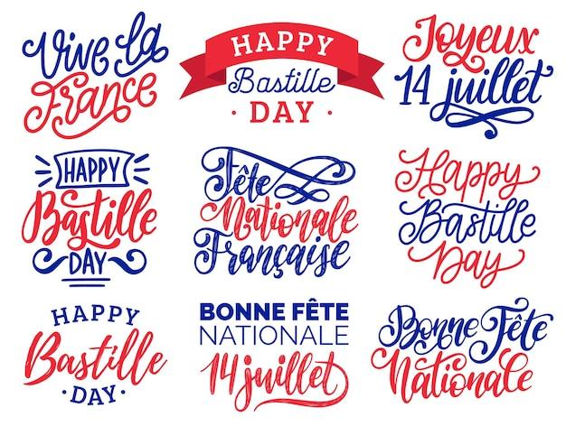 Dzień bastylii odręczne zwroty. kaligrafia joyeux 14 juillet, vive la france przetłumaczone z francuskiego happy 14 lipca, long live france itp. uroczyste napisy na francuskie święto narodowe.