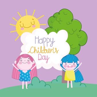 Dzień dziecka, małe dziewczynki drzewo słońce i ilustracja kreskówka napis wektor