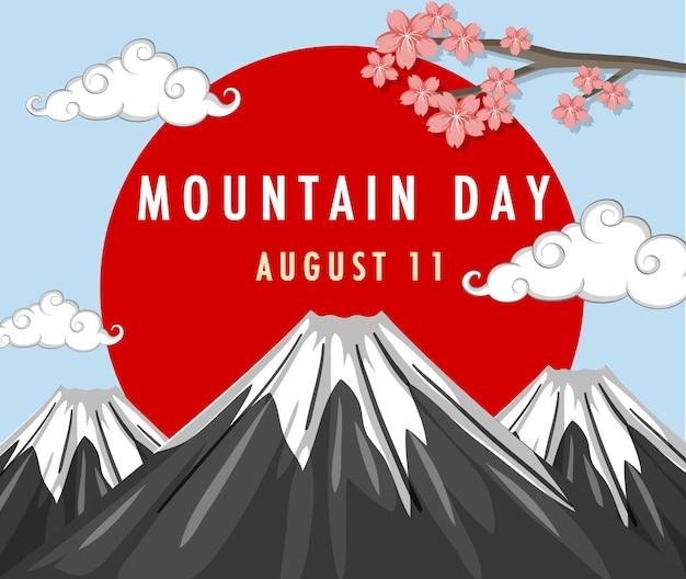 Dzień gór w japonii 11 sierpnia baner z górą fuji