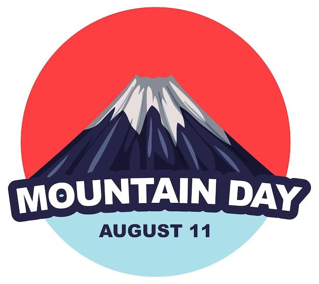 Dzień górski 11 sierpnia transparent z odizolowaną górą fuji
