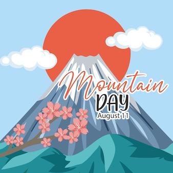 Dzień górski w japonii transparent z tłem mount fuji