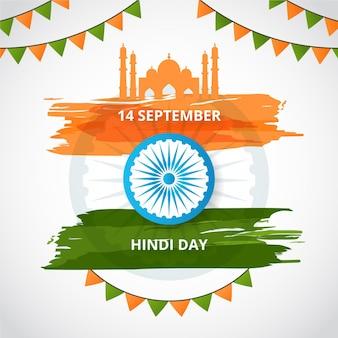 Dzień Hindi Z Girlandami Darmowych Wektorów