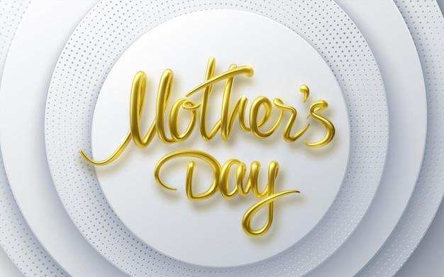Dzień Matki 3d Złoty Napis Na Białym Tle Geometrycznym Premium Wektorów