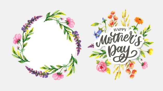 Dzień matki. akwarela wiosenne kwiaty. kompozycja artystyczna.