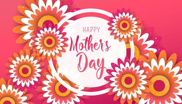Dzień matki kartkę z życzeniami z kwiatów kwiaty
