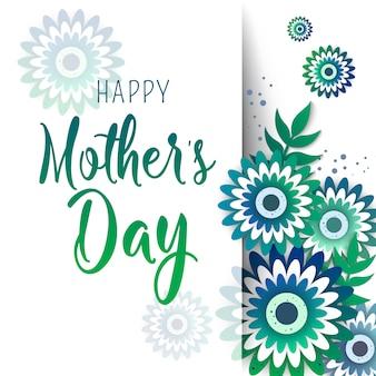 Dzień matki kartkę z życzeniami z kwiatów origami.