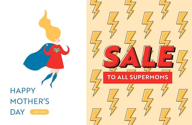 Dzień matki sprzedaż transparent z matką superbohatera na stronę docelową. dzień matki promo sezonowy rabat wiosenny projekt strony internetowej, strony internetowej. ilustracja wektorowa
