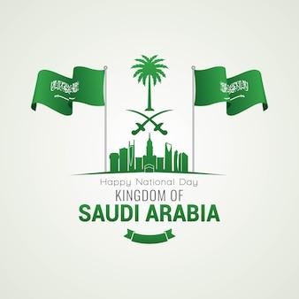 Dzień narodowy arabii saudyjskiej