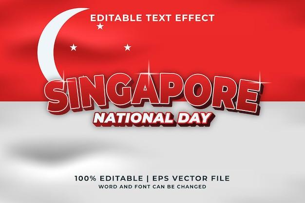 Dzień narodowy singapuru czerwona i biała flaga edytowalny efekt tekstowy premium wektorów