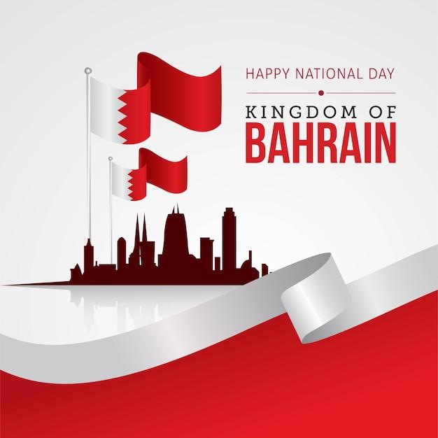 Dzień narodowy w bahrajnie