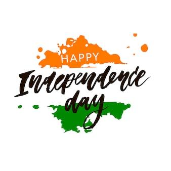 Dzień niepodległości indii 15 sierpnia napis kaligrafia ilustracja
