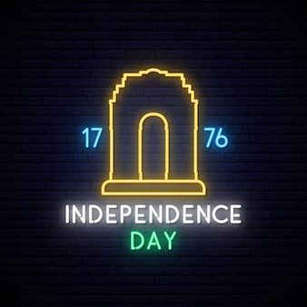 Dzień niepodległości indii 15 sierpnia