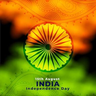 Dzień niepodległości indii dekoracyjny projekt karty