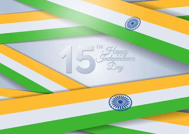 Dzień niepodległości indii. indie. 15 sierpnia