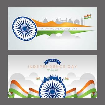 Dzień niepodległości indii kartkę z życzeniami