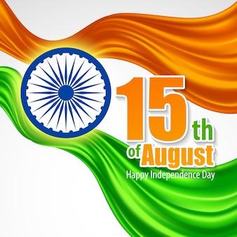 Dzień niepodległości indii tło. szablon plakatu, ulotki, karty z pozdrowieniami i broszury. ilustracja wektorowa eps10