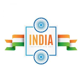 Dzień niepodległości indii uroczysty tło