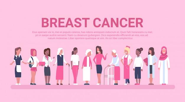 Dzień piersi rak różna grupa kobiet choroba świadomości i zapobiegania plakat