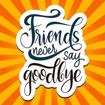 Dzień przyjaźni ręcznie rysowane napis. przyjaciele nigdy się nie żegnają. elementy wektorowe na zaproszenia, plakaty, kartki z życzeniami. projekt koszulki. cytaty o przyjaźni.