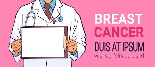 Dzień raka piersi mężczyzna lekarz transparent