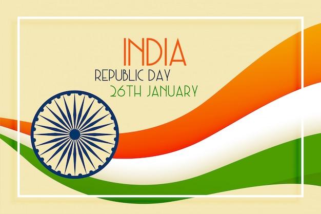 Dzień republiki indii flaga koncepcja