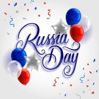 Dzień rosji napis z realistycznymi balonami