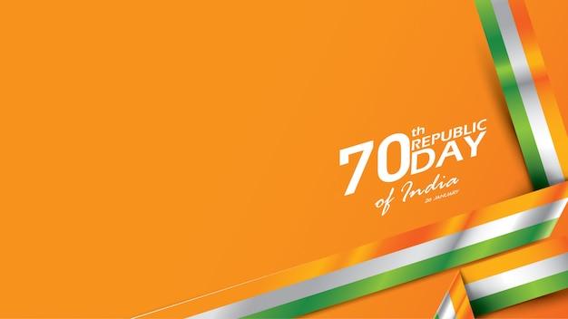 Dzień szczęśliwy republiki indii