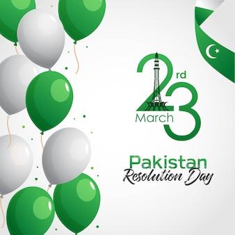 Dzień uchwały w pakistanie