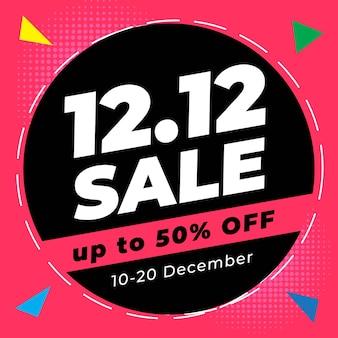 Dzień zakupów tło transparent sprzedaż grudzień szablon plakatu sprzedaży z promocją w kolorze różowym i czarnym mega wyprzedaż super sale
