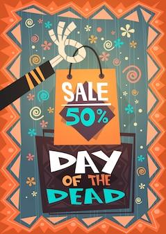 Dzień zmarłych tradycyjna sprzedaż banner wakacje zakupy zniżka meksykańska halloween
