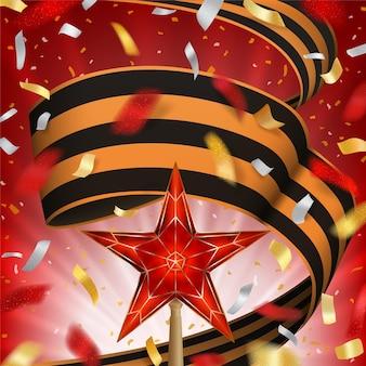 Dzień zwycięstwa 9 maja na rosyjskie wakacje z czarno-pomarańczową wstążką z kremlowską gwiazdą św. jerzego i latającym konfetti