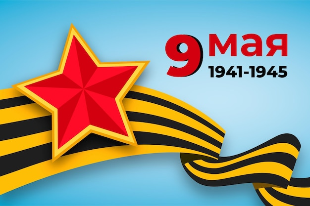 Dzień zwycięstwa płaska konstrukcja tło z czerwoną gwiazdą i czarno-złote wstążki