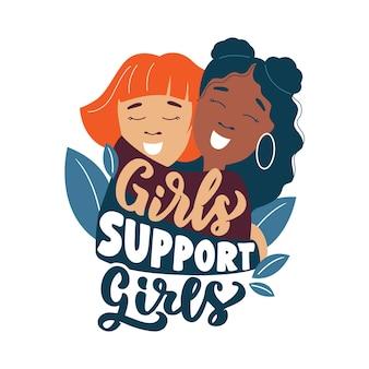 Dziewczyna i cytat dziewczyny wspierają dziewczyny biali i czarni ludzie w projektach przyjaźni