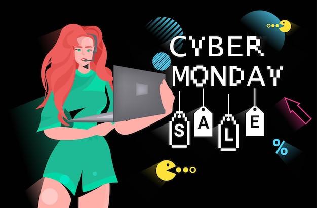 Dziewczyna za pomocą laptopa cyber poniedziałek sprzedaż online plakat reklama ulotka wakacje zakupy promocja 8-bitowa pikselowa sztuka styl baner pozioma ilustracja wektorowa