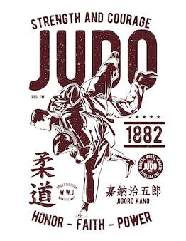 Dżudo