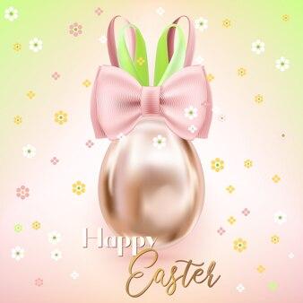 Easter egg-form bunny w kwiatach