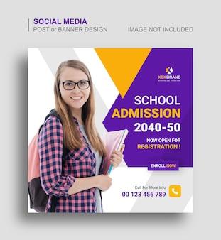 Edukacja dla dzieci w mediach społecznościowych projekt szablonu postu i baner internetowy