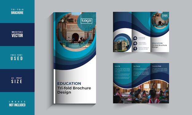 Edukacja tri-fold brochure szablon projektu wektorowego