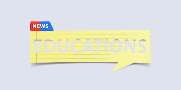 Edukacji wiadomości transparent na białym tle szablon.
