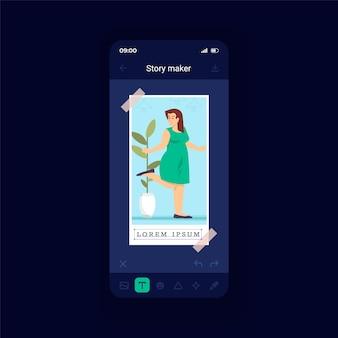 Edytor zdjęć szablon wektor interfejsu smartfona w trybie nocnym