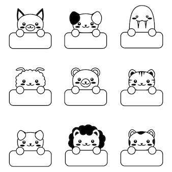 Edytowalna linia, obrys, twarz. ręcznie rysowane wektor ilustracja charakter. słodkie zwierzę domowe z nazwą etykiety. doodle stylu cartoon. wydrukuj śmieszne dzieci dla dzieci. symbol konspektu. kawaii zwierzę. ilustracji wektorowych.